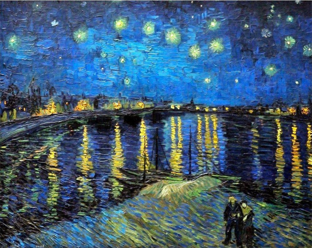 """Пазл Pintoo """"Звездная ночь над Роной"""" Ван Гог 500 деталей ... Звездная Ночь над Роной Ван Гог"""